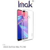 【愛瘋潮】Imak ASUS ZenFone Max Pro M2 ZB631KL 羽翼II水晶殼 手機殼 保護套 硬殼