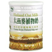 大燕麥植物奶(罐裝)【天然磨坊】