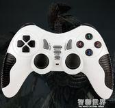 黑白雙色電腦有線遊戲手柄usb振動智慧電視steam怪物獵人世界NBA2K19實況足球