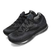 Brooks 慢跑鞋 Bedlam 黑 灰 銀 金屬感 瘋狂系列 針織鞋面 男鞋 【ACS】 1102831D038