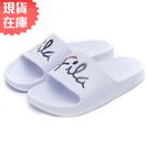 【現貨】FILA 男鞋 女鞋 拖鞋 休閒...