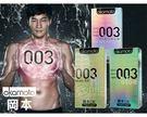 OKAMOTO岡本003 10片保險套 ...