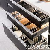 餐具收納盒 家用碗筷筷子廚具用品置物架櫥柜餐具收納盒-超凡旗艦店