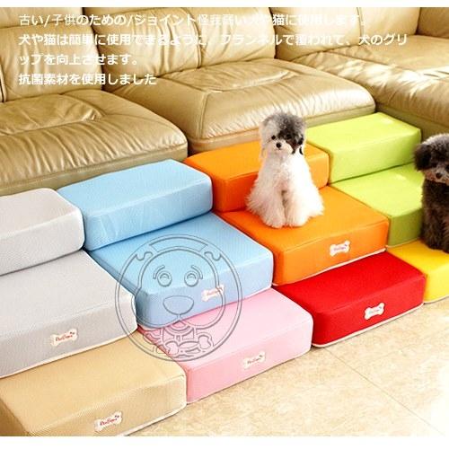 【培菓寵物48H出貨】Petstyle》寵物折疊樓梯 長70寬40cm
