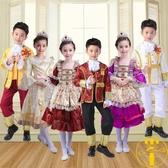 聖誕節兒童歐式演出服公主裙王子表演服【雲木雜貨】