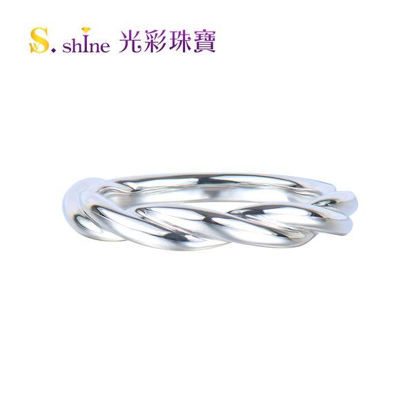 【光彩珠寶】婚戒 日本鉑金結婚戒指 男戒 晶鑽情人III