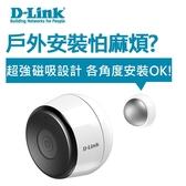 D-LINK 友訊 DCS-8600LH Full HD戶外無線網路攝影機【本月回饋↘省$1000】