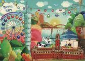 【收藏天地】台灣紀念品*明信片-Taipei Sky /文創 手帳 文具 禮品 小物 手冊