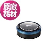 【LG樂金耗材】A9無線吸塵器  HEPA濾網(藍色)
