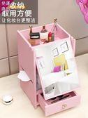 化妝鏡 桌面化妝鏡台式梳妝台鏡子化妝品收納盒帶鏡女生宿舍置物架