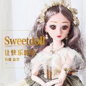 洋娃娃 洛麗塔芭比60厘米cm大號超大洋娃娃女孩玩具公主單個套裝大禮盒衣T 8色