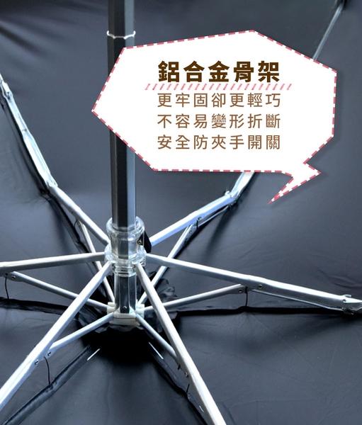現貨!輕量迷你傘 折疊傘 遮陽傘 陽傘 口袋傘 五折傘 防曬傘 黑膠傘 雨傘 #捕夢網