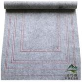 專業拼圖毯收納毯拼圖墊500 1000片拼圖收納毯【步行者戶外生活館】