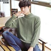 半高領針織衫韓版男士修身毛衣秋冬季打底衫修身線衣 生活故事