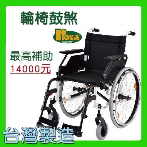 輪椅 鋁製 高度可調 台灣製造 光星NOVA CANEO E(鼓煞版) 好禮五選一