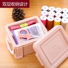 針線盒套裝家用手縫便攜式小型針線包女學生宿舍塑料線盒子   蘑菇街小屋