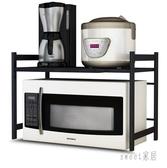伸縮廚房置物架微波爐架烤箱架子落地家用2層電飯煲儲物收納雙層 JY1211【Sweet家居】