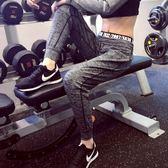 健身褲女 annerun速干彈力緊身運動褲舞蹈高腰長褲子寬鬆收腳跑步健身褲女 芭蕾朵朵