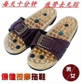 足療鞋腳底按摩器 按摩拖鞋 穴位刺激保健鞋 木質足底足 『洛小仙女鞋』