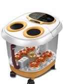 足浴盆全自動洗腳盆電動按摩加熱恒溫家用足養生器帶熏蒸泡腳桶220VATF 格蘭小舖