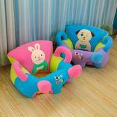 寶寶學坐神器小沙發嬰兒練習坐姿椅子防摔安全新生兒童喂食椅靠背 『居享優品』
