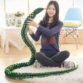 仿真蛇公仔毛絨玩具蟒蛇玩偶小蛇布娃娃可愛大號假蛇仿真生肖蛇 晴天時尚館