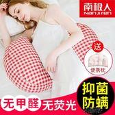 孕婦枕頭護腰側睡枕托腹U型多功能抱枕夏季懷孕期睡覺側臥枕靠墊 街頭布衣