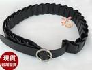 草魚妹-H899腰帶時裝浪浪皮腰封女腰帶皮帶正品,售價250元