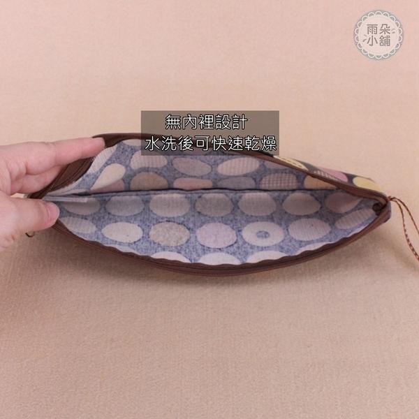 雨朵防水包 M407-161 一家子筷套