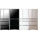 *新家電錧*【HITACHI日立 RXG680NJ】日製676L 六門鏡面電冰箱