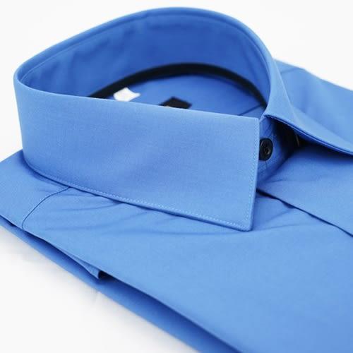 【金‧安德森】藍色黑內領窄版長袖襯衫