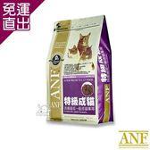 ANF愛恩富 特級成貓配方 貓飼料6公斤*1包【免運直出】