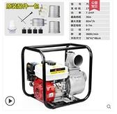 抽水機農用農業灌溉高揚程汽油機水泵2寸3寸小型自吸泵柴油抽水泵 安雅家居館