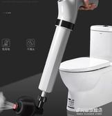 通便器-Edo下水道疏通器捅馬桶吸工具廁所管道堵塞一炮通高壓氣廚房神器 多麗絲 YYS