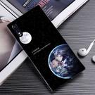 Sony Xperia XZ F8332 XZs G8232 手機殼 硬殼 地球月球