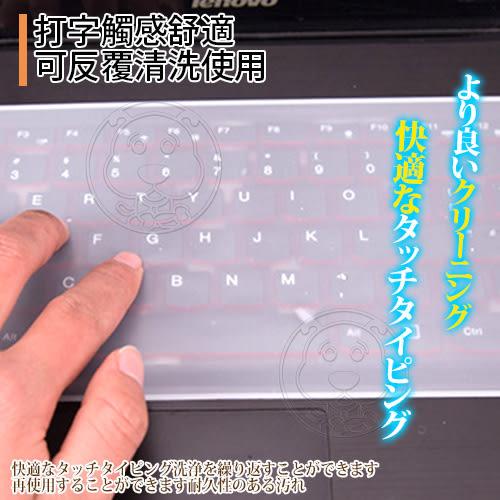 【zoo寵物商城】多重保護》筆記型電腦鍵盤防塵防水保護橡膠膜