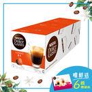【雀巢】DOLCE GUSTO美式濃黑咖啡膠囊16顆入*3盒 (12332410)