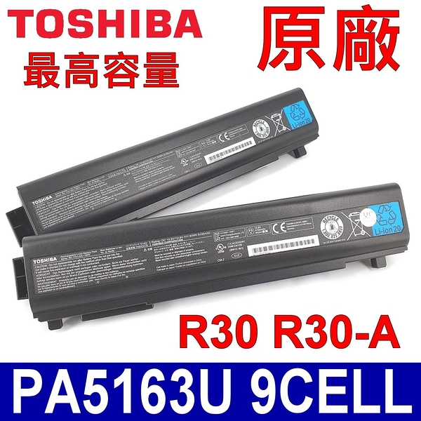 TOSHIBA PA5163U-1BRS 原廠電池 R30-A R30-AK01B PORTEGE R30 Dynabook R73 R734 PA5161U-1BRS PA5162U-1BRS PA5174U-1BRS