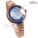 RELAX TIME 綻放系列 年度設計錶款 夜櫻 女錶 防水手錶 藍x玫塊金 RT-72-2