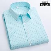 夏季冰綠棉麻透氣短袖男襯衫中青年波點印花簡約薄半袖常規爸爸裝 幸福第一站