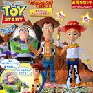 TOMY多美玩具總動員等比大小說話玩偶胡迪855026翠絲855033巴斯855019通販屋