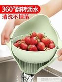 雙層洗菜盆瀝水籃洗水果洗菜神器菜籃廚房現代客廳創意家用水果盤  夏季新品