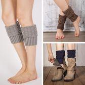 護腿襪套女針織保暖成人鞋靴腳套翻口護腳腕套-交換禮物