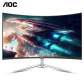 AOC C27V1Q 27吋VA曲面螢幕
