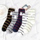 日系卡通兔子子可愛少女學院風中筒襪條紋甜美學生運動潮襪子