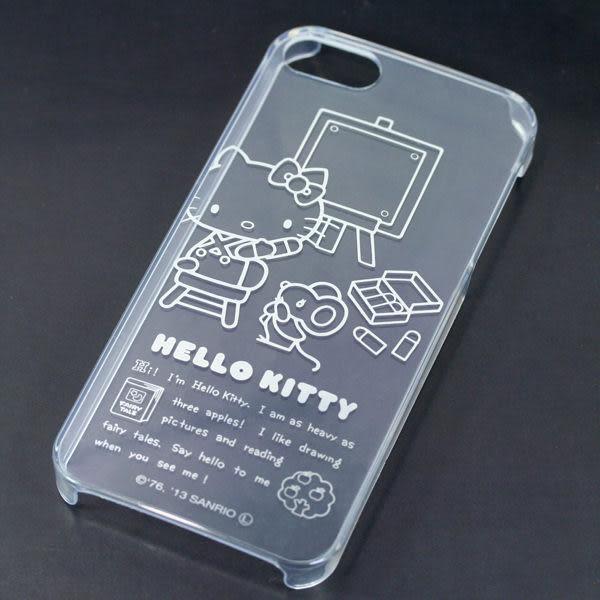 尼德斯Nydus~* 日本正版 Hello kitty 凱蒂貓 透明系列 手機殼 保護殼 iphone 5 5S 畫畫款