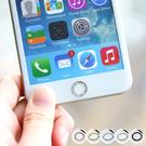 iPhone 閃亮水鑽Home鍵貼 按鍵圈 iPhone 5S 6 Plus 6s iPad