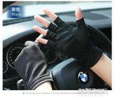 開車手套男女通用SZ005防滑露指騎行運動手套半指        傑克型男館