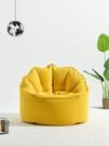 熱賣懶人沙發創意休閒小戶型布藝懶人沙發躺椅單人沙發陽臺臥室小沙發豆袋沙發LX 【618 狂歡】