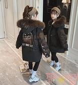 女童棉服大童裝兒童羽絨棉衣加厚棉襖冬季外套【聚可愛】